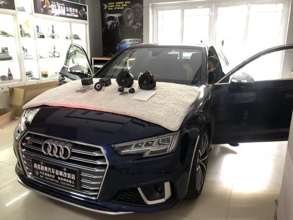 南昌靓典汽車音響奧迪S4升級聲麗創音套裝喇叭